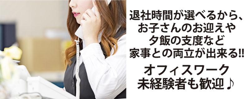 株式会社 広宣社